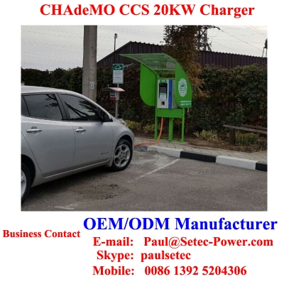 20kw CCS Chademo Wall-mounted Charger