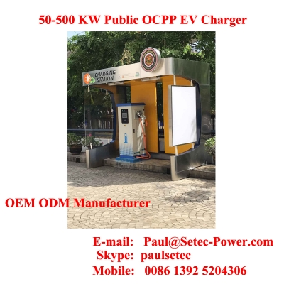 solar 50kw CCS Chademo EV Charger